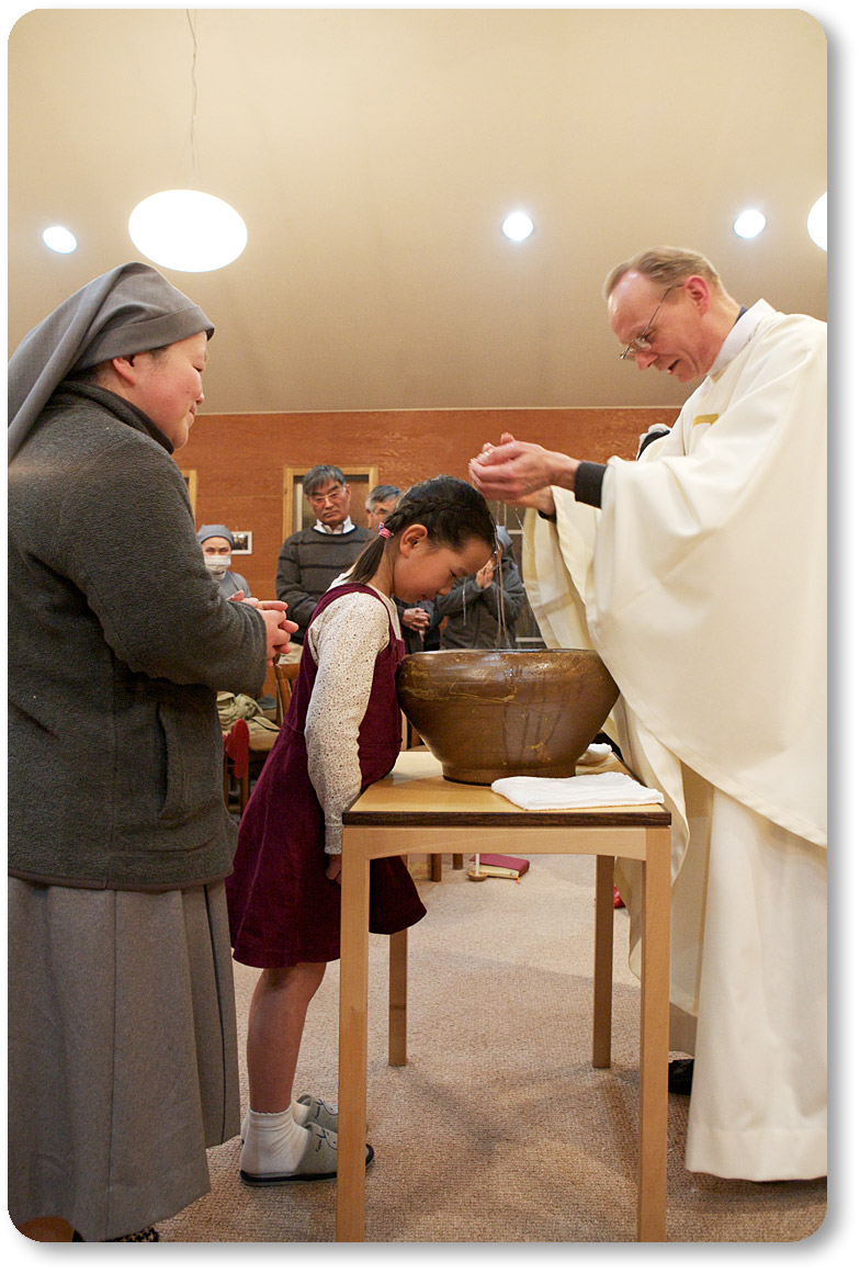 と 洗礼 を は 受ける