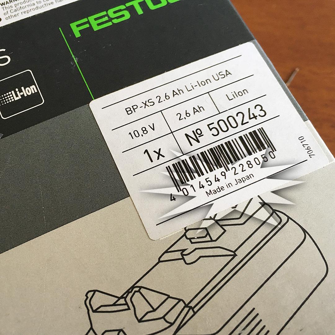 フェスツールCXS、TXSのバッテリー