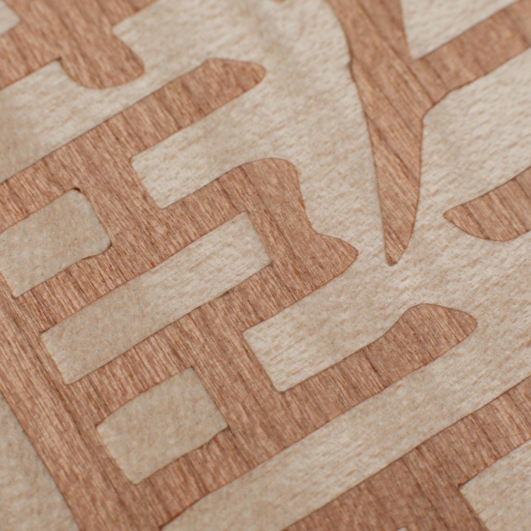 藍の漢字を木象嵌