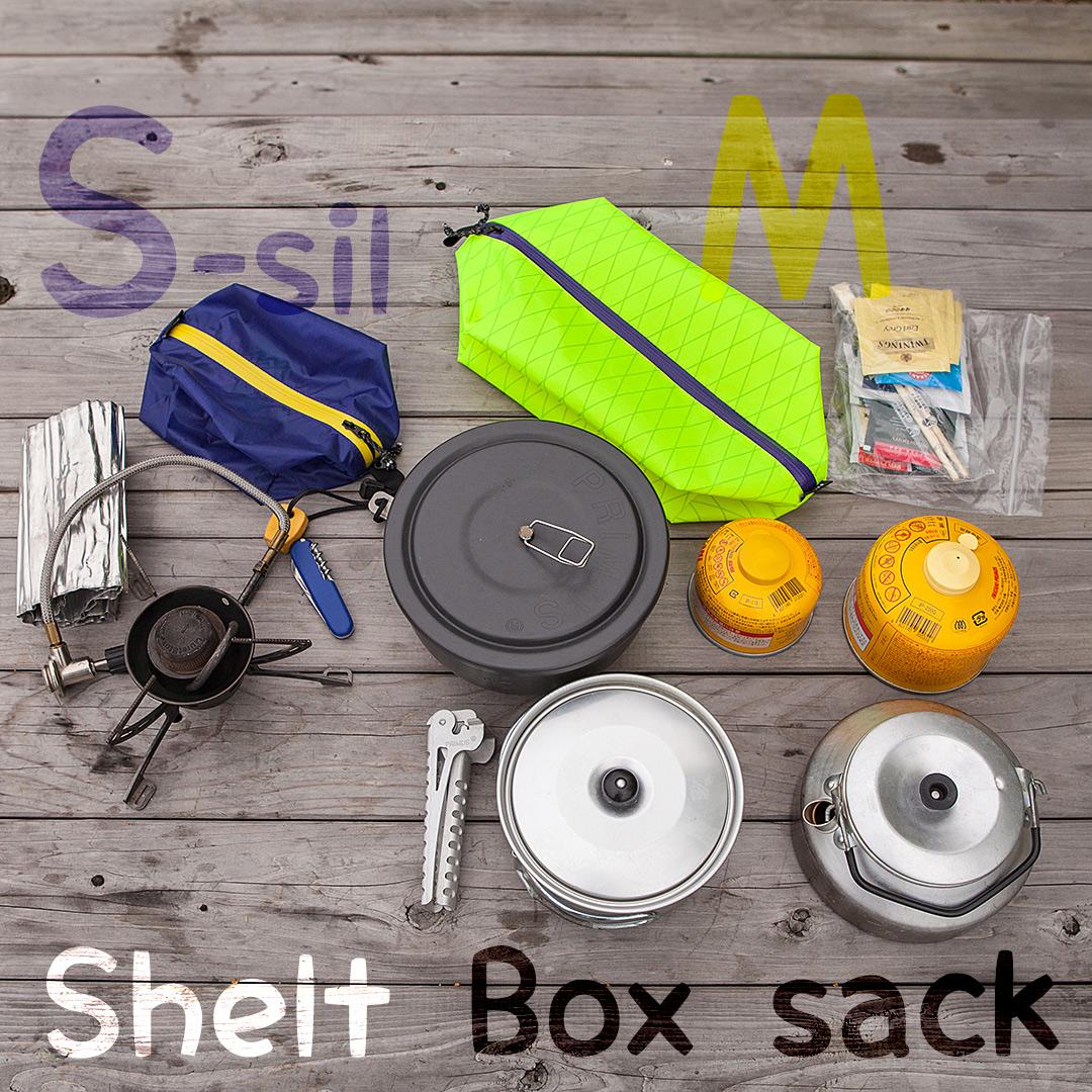 山の道具屋Sheltのbox sack